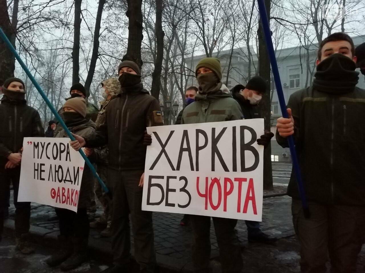 «Мусора - не люди»: из-за слов Авакова в центре Харькова активисты пикетировали облуправление полиции, - ФОТО, фото-3
