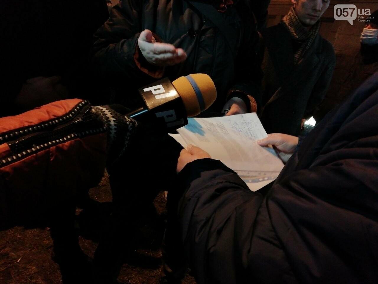 «Мусора - не люди»: из-за слов Авакова в центре Харькова активисты пикетировали облуправление полиции, - ФОТО, фото-15