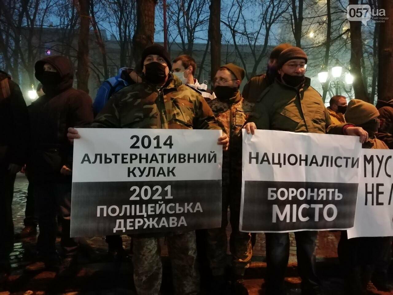 «Мусора - не люди»: из-за слов Авакова в центре Харькова активисты пикетировали облуправление полиции, - ФОТО, фото-12