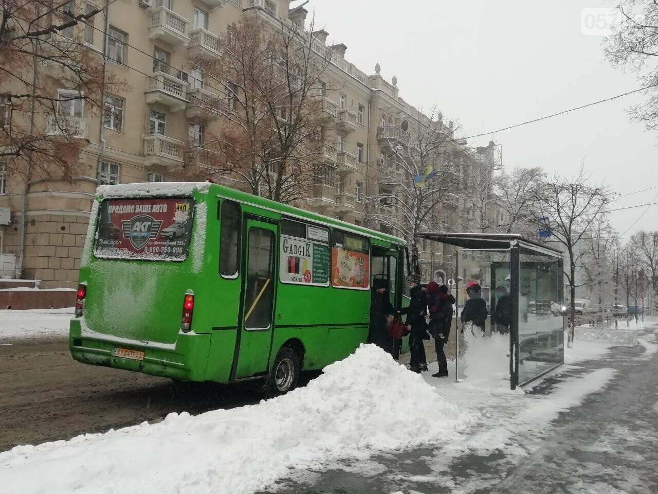 Заснеженная Сумская и соседние улицы