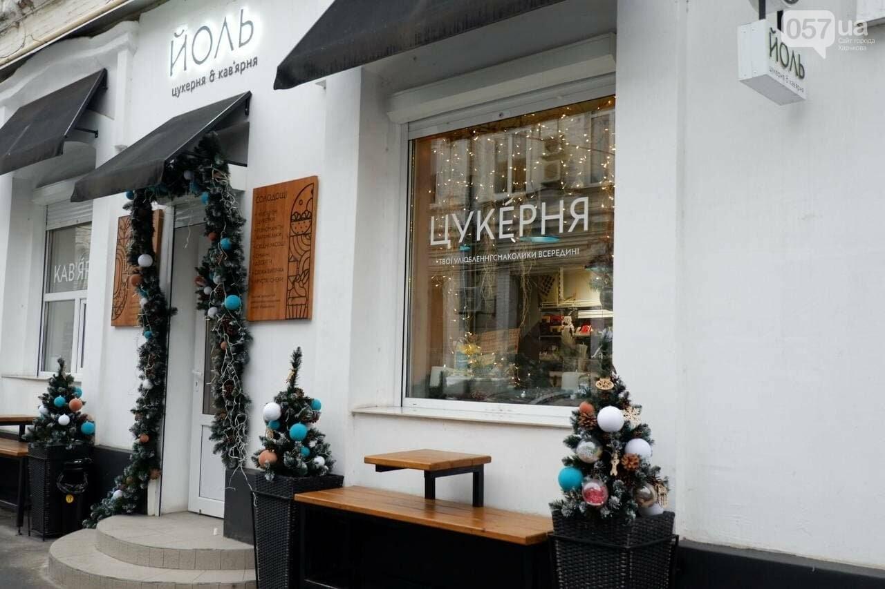 ТОП-10 уютных кофеен Харькова, - ФОТО, фото-14