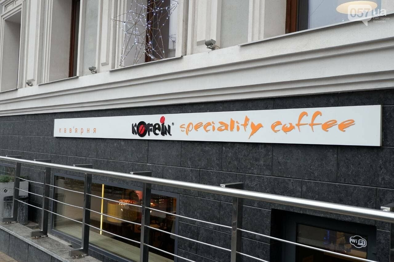 ТОП-10 уютных кофеен Харькова, - ФОТО, фото-17
