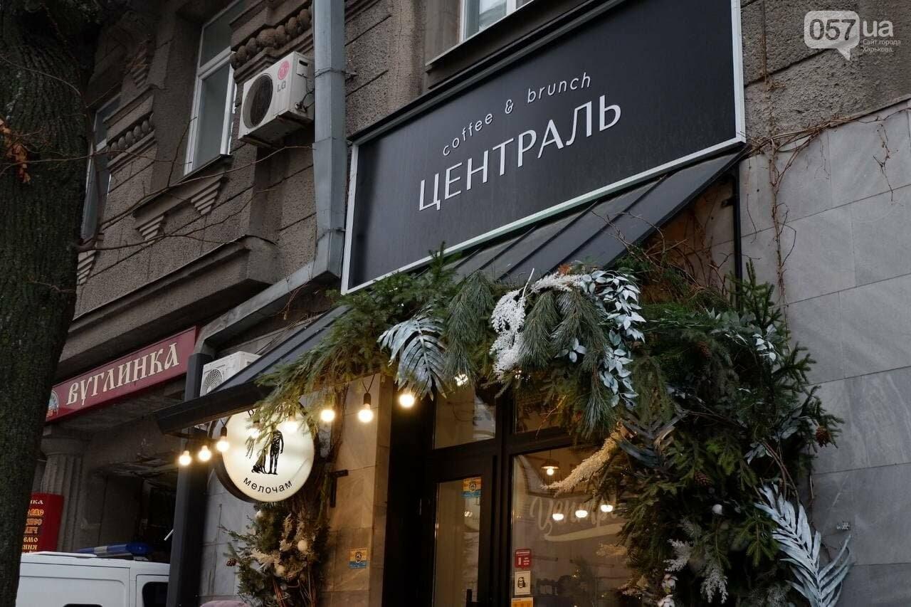 ТОП-10 уютных кофеен Харькова, - ФОТО, фото-4