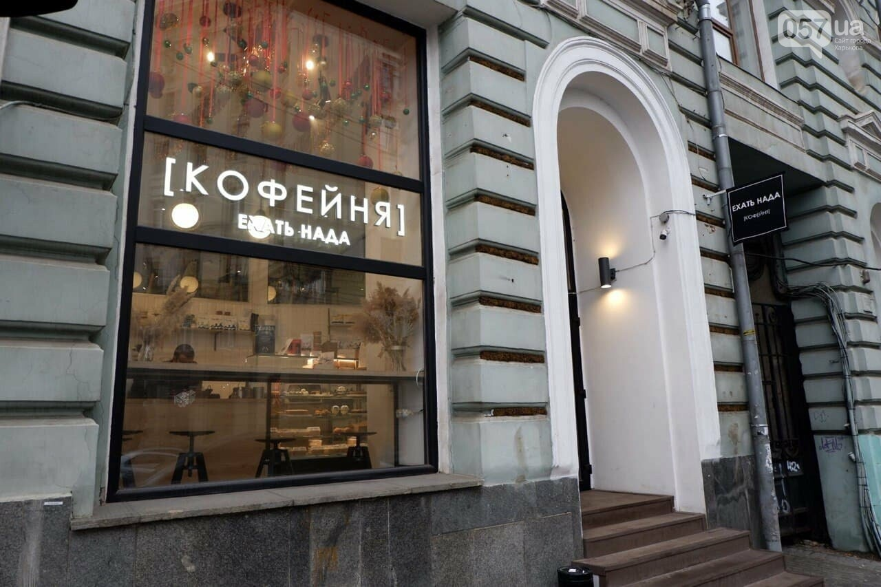 ТОП-10 уютных кофеен Харькова, - ФОТО, фото-13