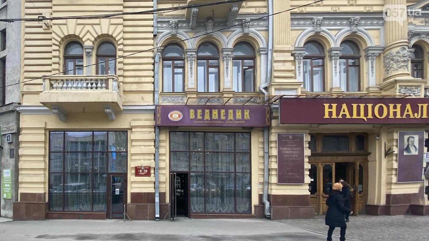 Самый старый магазин сладостей: история появления «Ведмедика» в Харькове, - ФОТО, фото-2