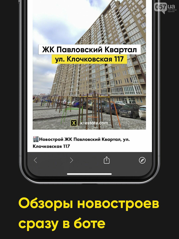 Недвижимость сама себя не найдет, поэтому ее найдет чат-бот Квартирант!, фото-10
