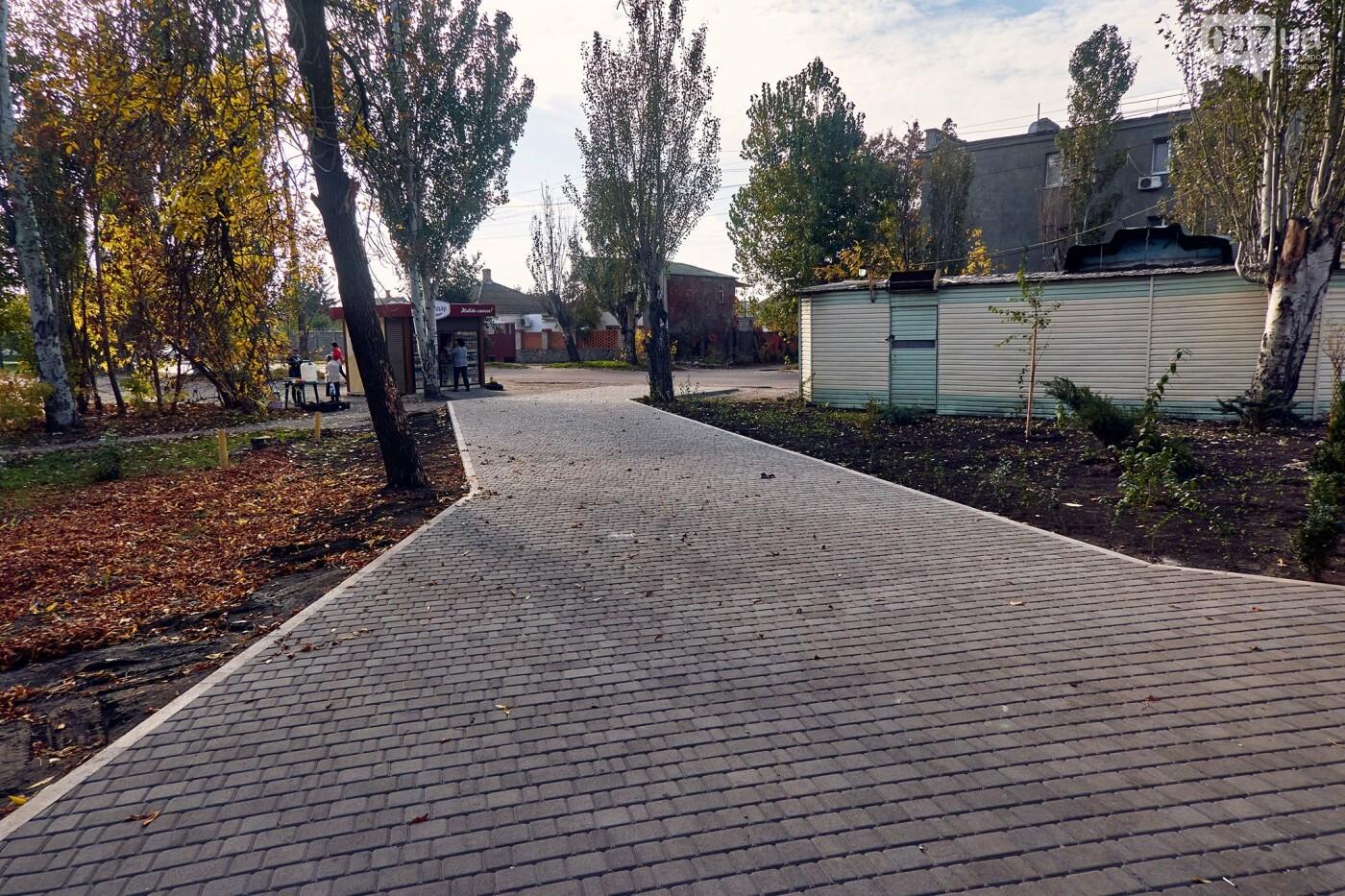 """Компания «Pavlov.ua»: тротуарная плитка """"под ключ"""", фото-3"""