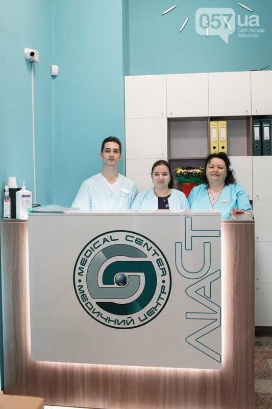 Медицинский центр ЛИАСТ проводит социальную акцию: Посетите бесплатный прием семейного врача!, фото-1