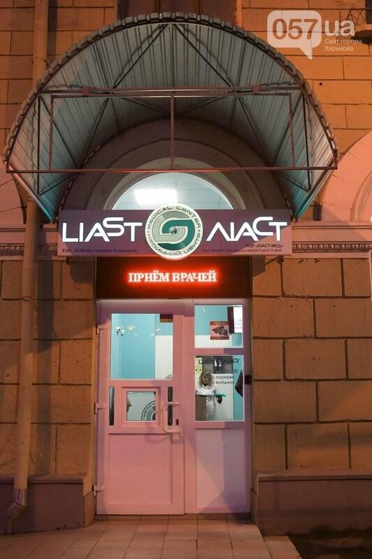 Медицинский центр ЛИАСТ проводит социальную акцию: Посетите бесплатный прием семейного врача!, фото-4