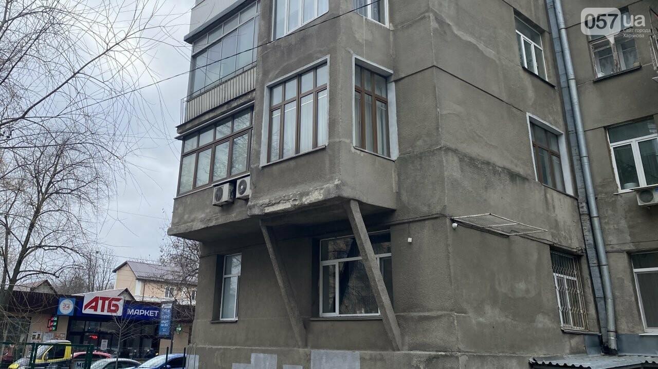 Дом для харьковских коммунистов: история здания в форме подковы в центре города, - ФОТО, фото-8