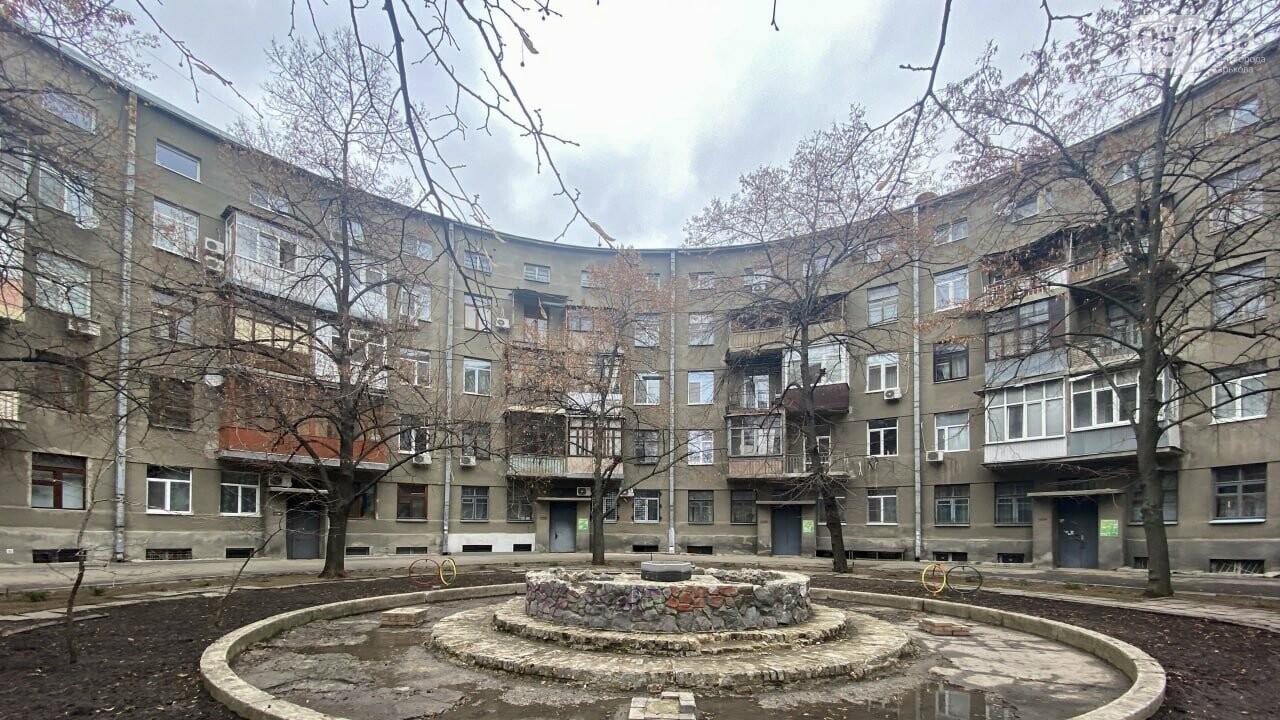 Дом для харьковских коммунистов: история здания в форме подковы в центре города, - ФОТО, фото-3