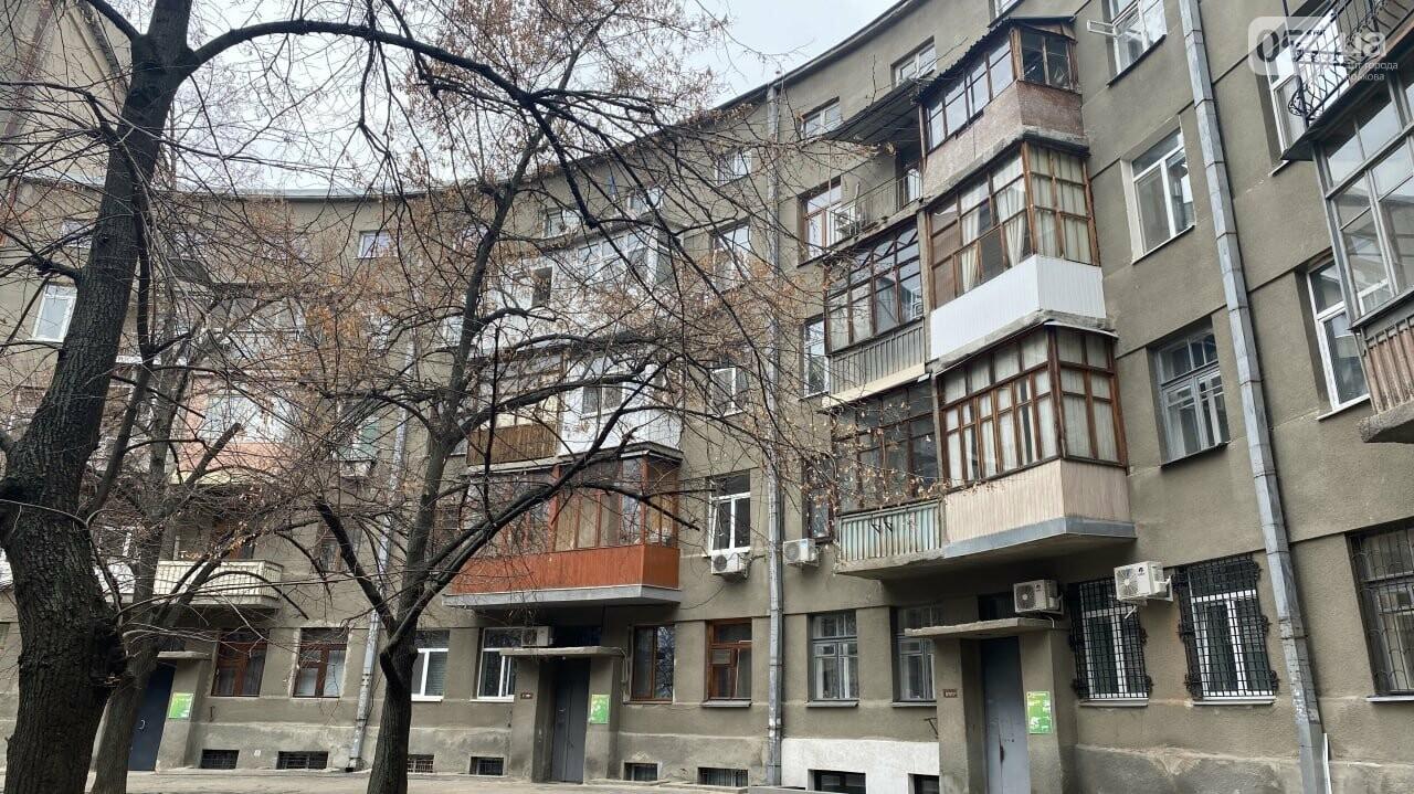 Дом для харьковских коммунистов: история здания в форме подковы в центре города, - ФОТО, фото-6