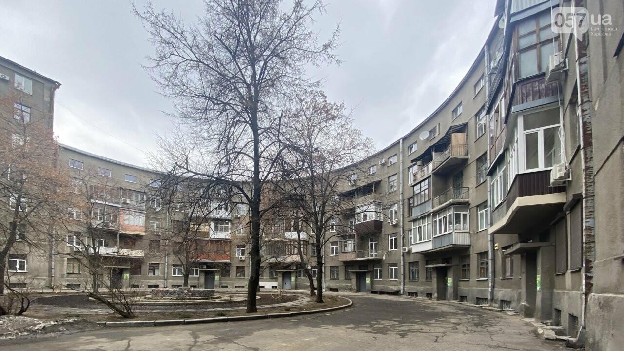Дом для харьковских коммунистов: история здания в форме подковы в центре города, - ФОТО, фото-5