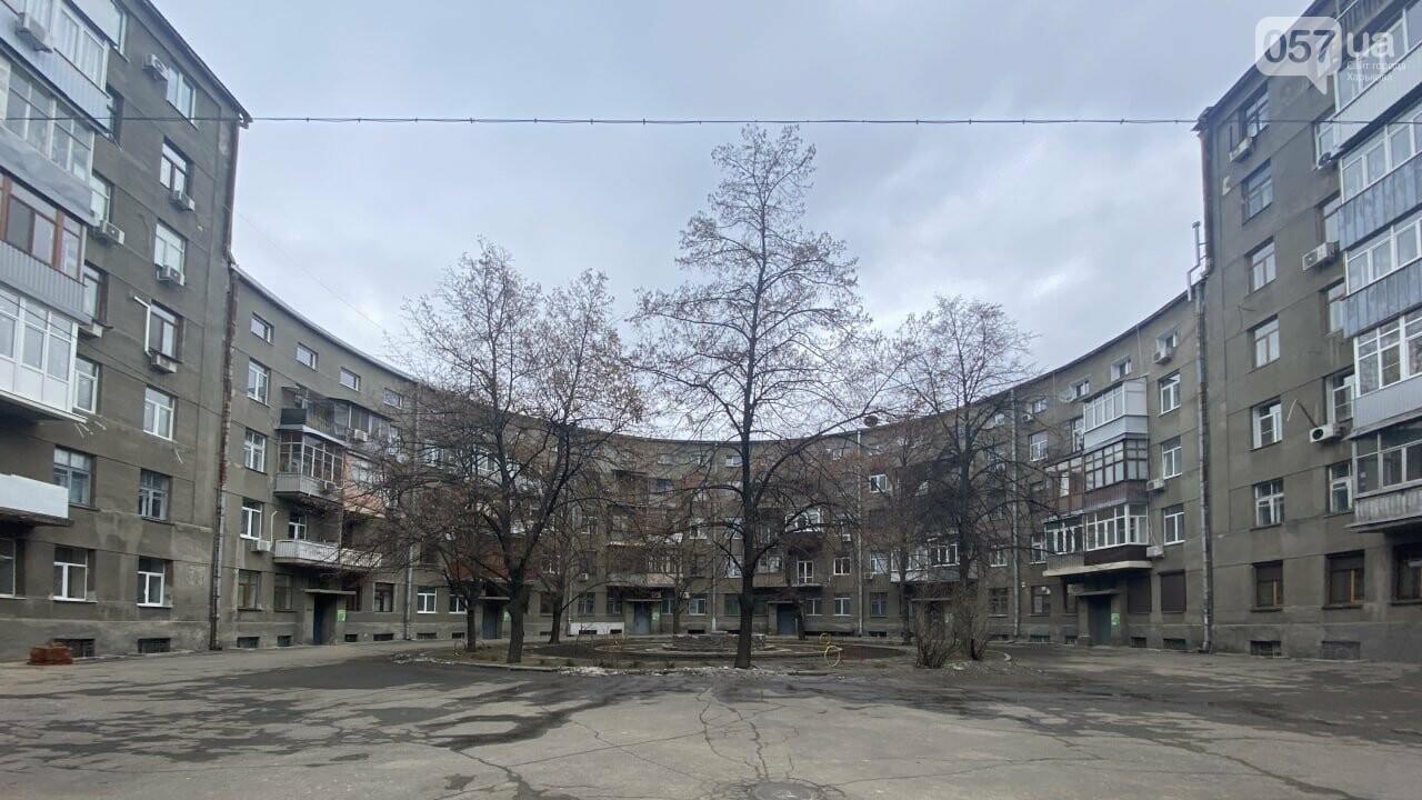 Дом для харьковских коммунистов: история здания в форме подковы в центре города, - ФОТО, фото-4