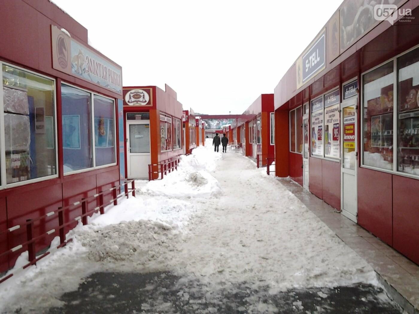 Фото: redpost.com.ua