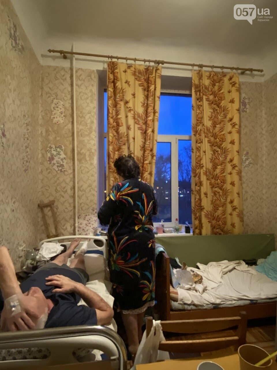Жуткие крики, тараканы в палате и уставшие медики. Как я переболел COVID-19 в Харькове, - ФОТО, фото-1