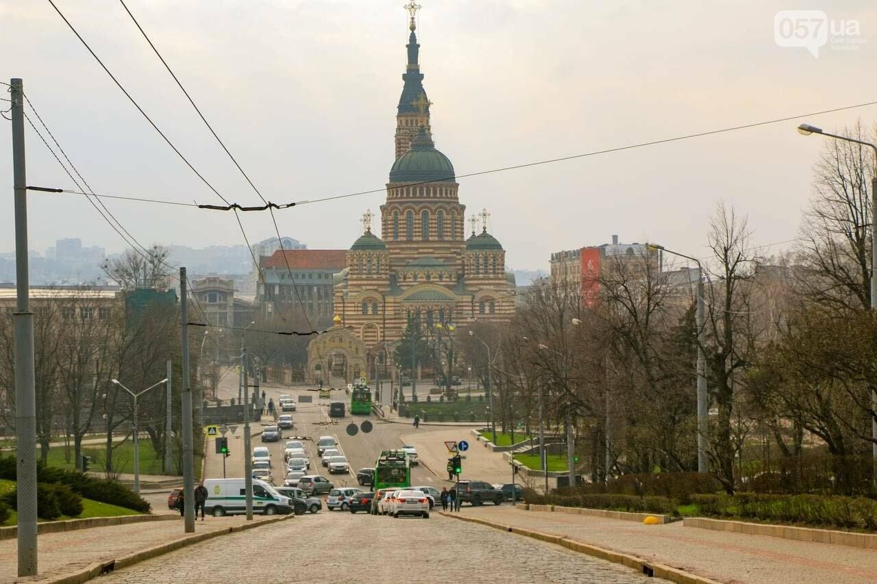ТОП обзорных площадок Харькова, с которых открывается красивый вид на город, - ФОТО, фото-3