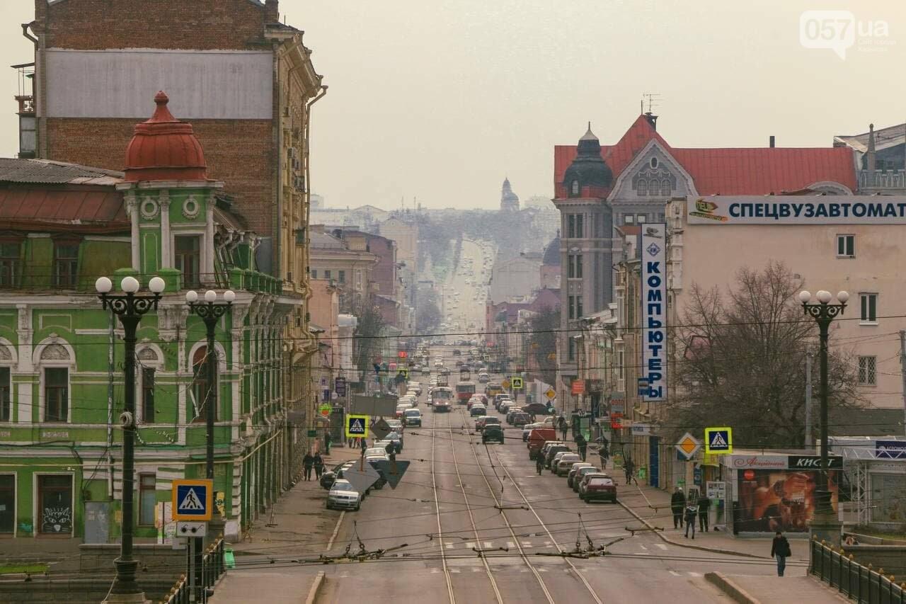 ТОП обзорных площадок Харькова, с которых открывается красивый вид на город, - ФОТО, фото-4