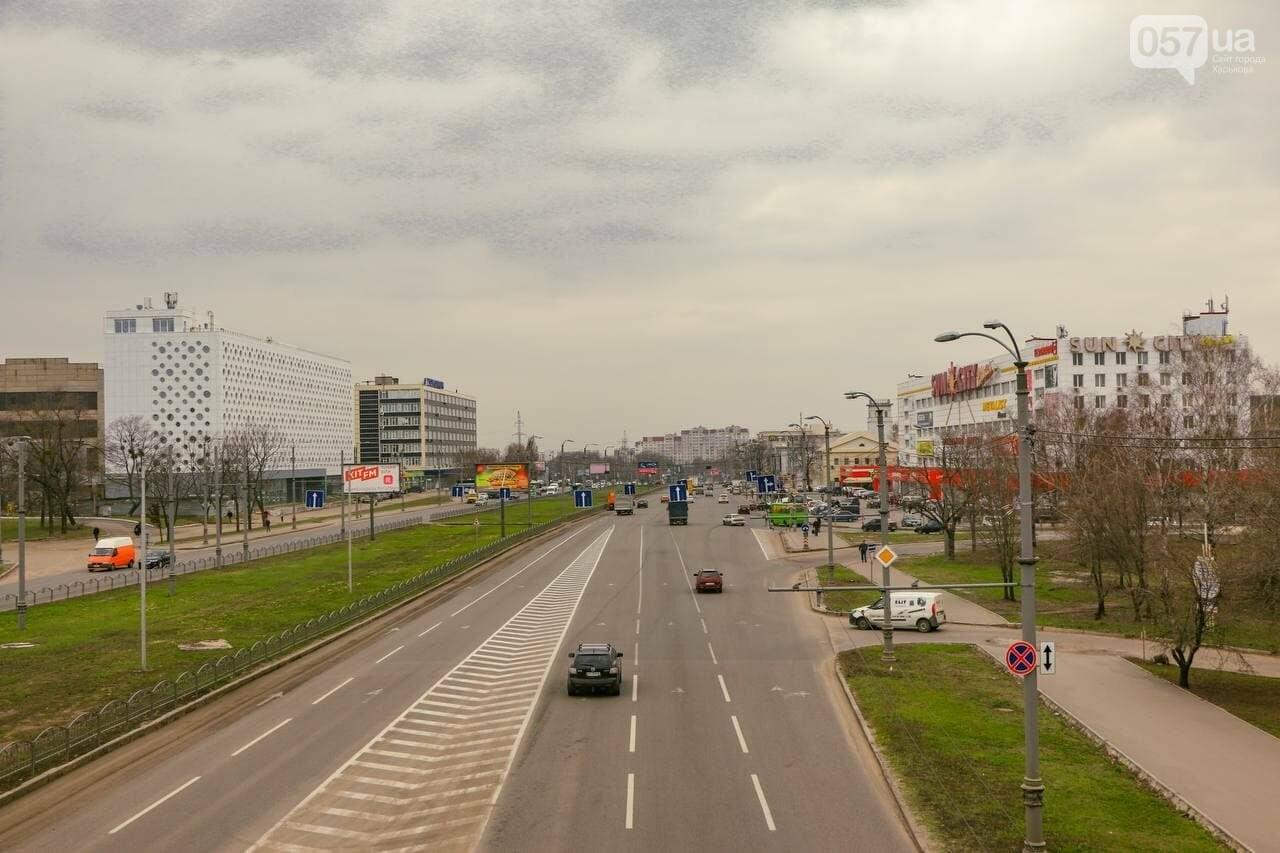 ТОП обзорных площадок Харькова, с которых открывается красивый вид на город, - ФОТО, фото-10