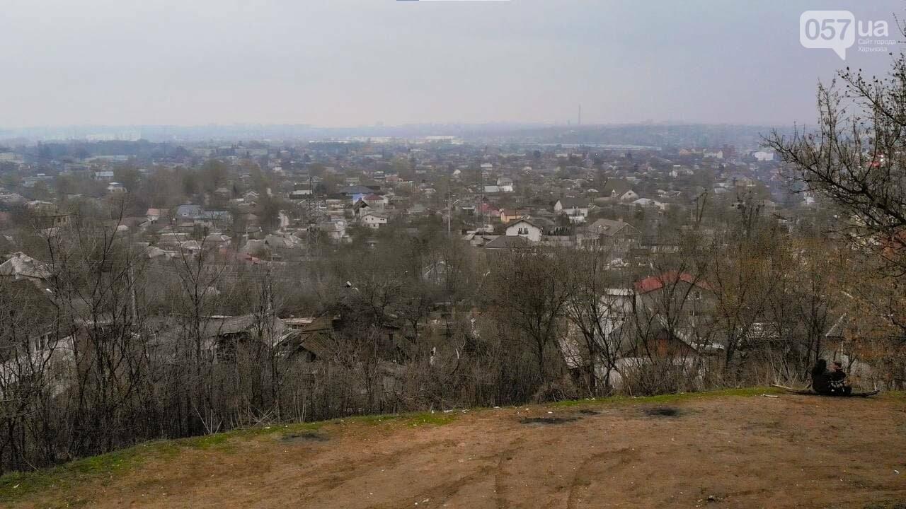 ТОП обзорных площадок Харькова, с которых открывается красивый вид на город, - ФОТО, фото-7