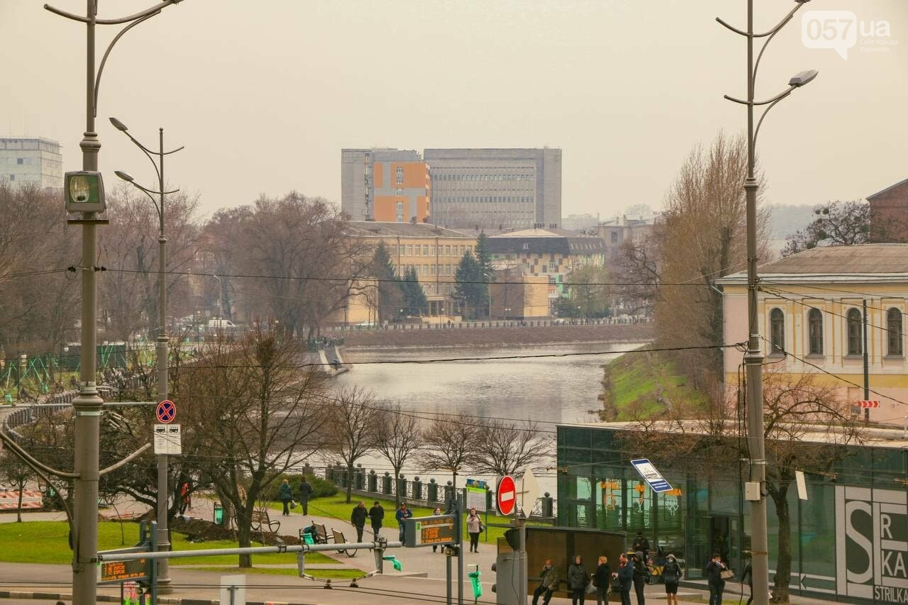 ТОП обзорных площадок Харькова, с которых открывается красивый вид на город, - ФОТО, фото-5