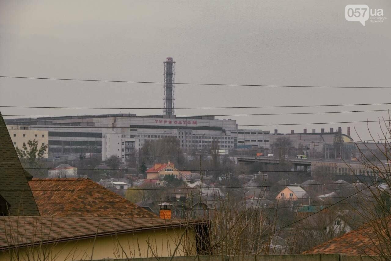 ТОП обзорных площадок Харькова, с которых открывается красивый вид на город, - ФОТО, фото-13