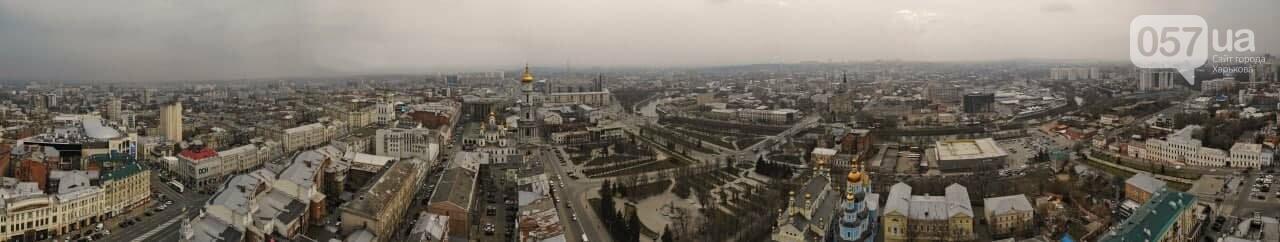 ТОП обзорных площадок Харькова, с которых открывается красивый вид на город, - ФОТО, фото-1