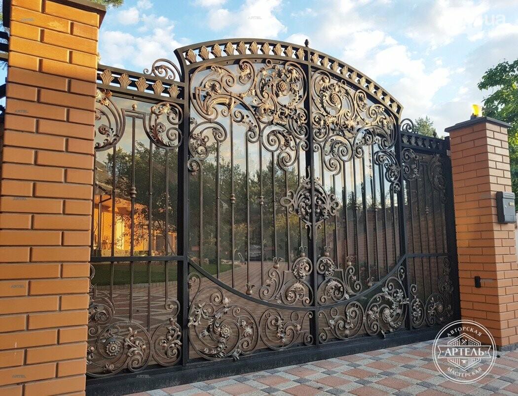 Кованые ворота в Киеве: какой тип ворот заказать?, фото-7