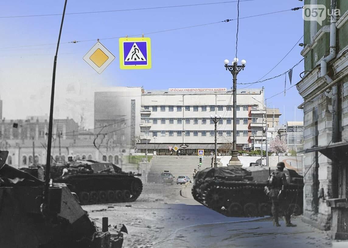 Немецкие танки на улицах и зенитки на площади Свободы: как сегодня выглядят места сражений за Харьков, - ФОТО, фото-3