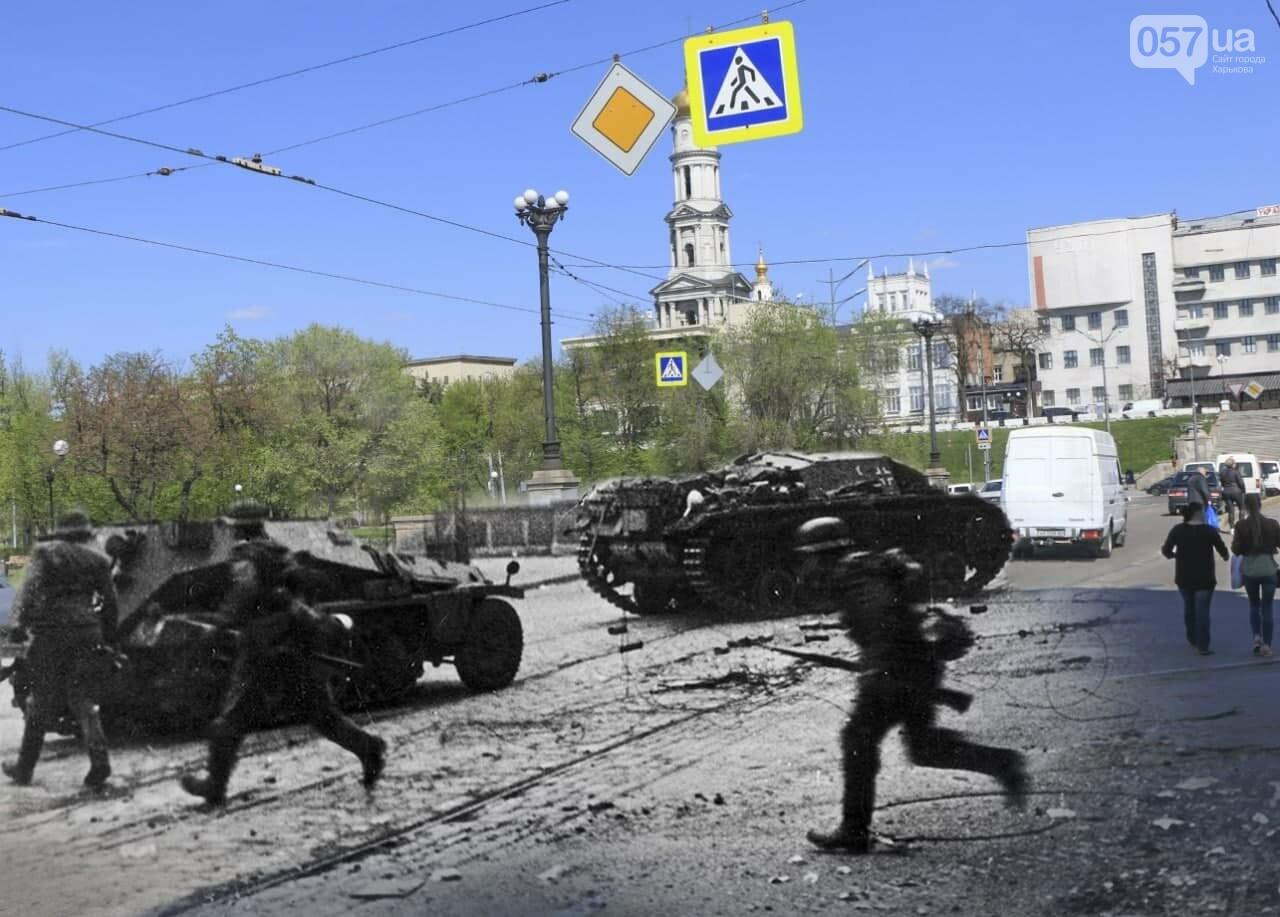 Немецкие танки на улицах и зенитки на площади Свободы: как сегодня выглядят места сражений за Харьков, - ФОТО, фото-2