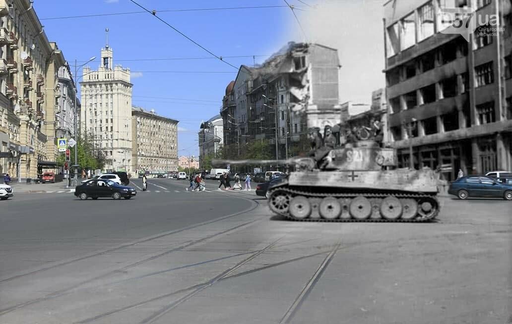 Немецкие танки на улицах и зенитки на площади Свободы: как сегодня выглядят места сражений за Харьков, - ФОТО, фото-6