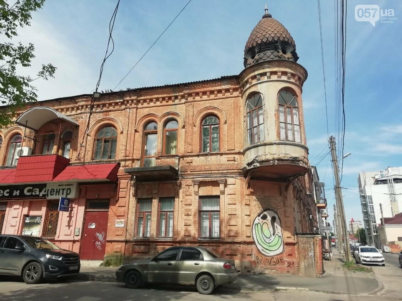 Дом на углу Троицкого переулка и улицы Кузнечной