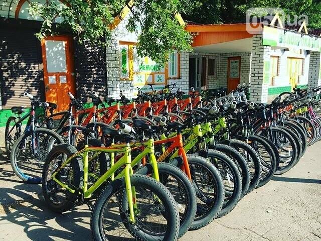 Активный отдых в Харькове, фото-27