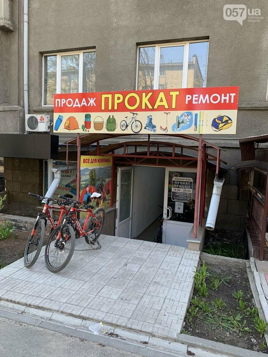 Активный отдых в Харькове, фото-40
