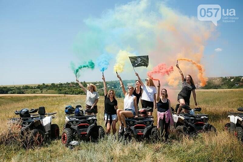 Активный отдых в Харькове, фото-25