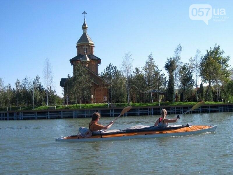 Активный отдых в Харькове, фото-12