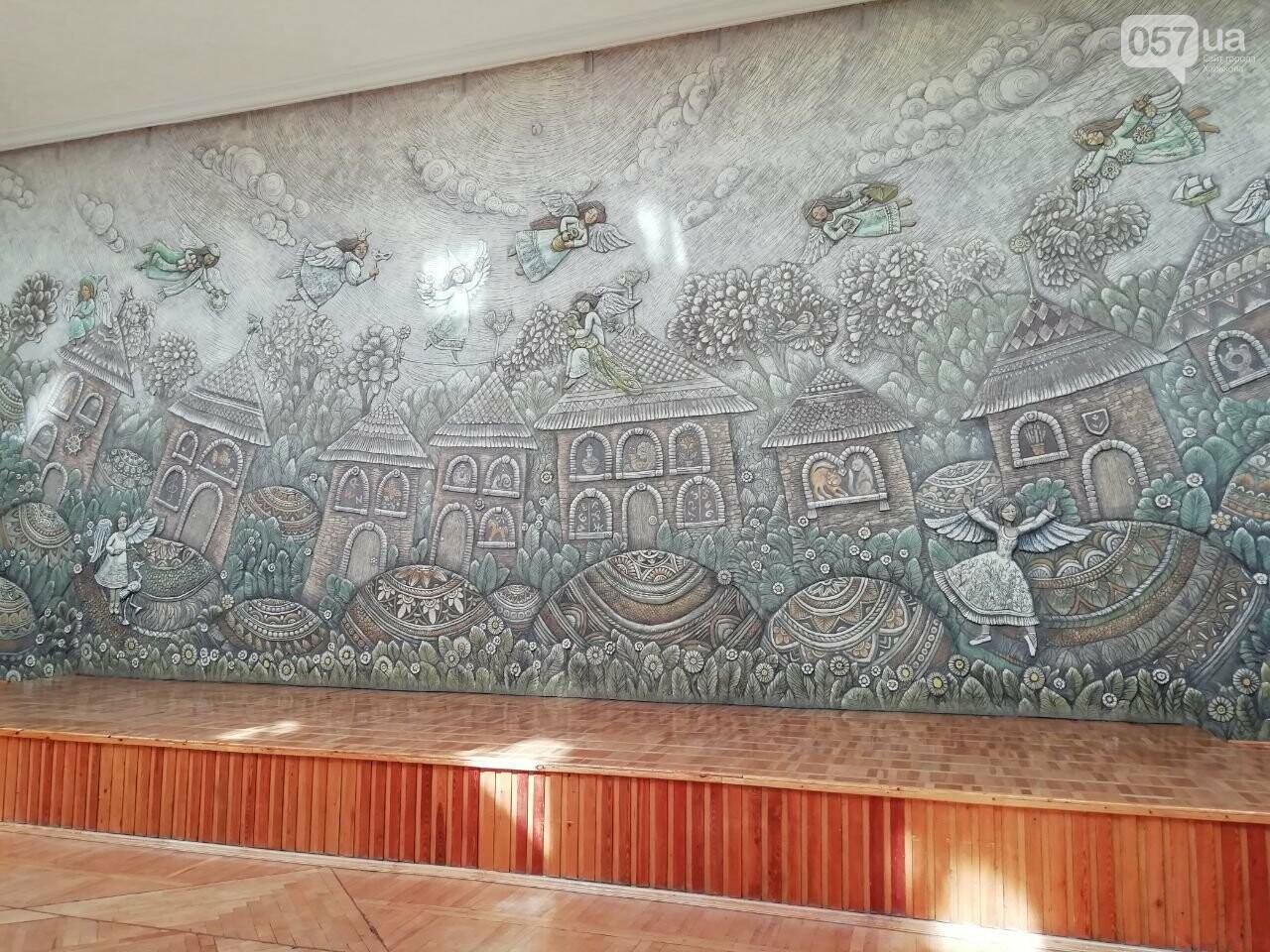 Дворец детского и юношеского творчества на Салтовке изнутри