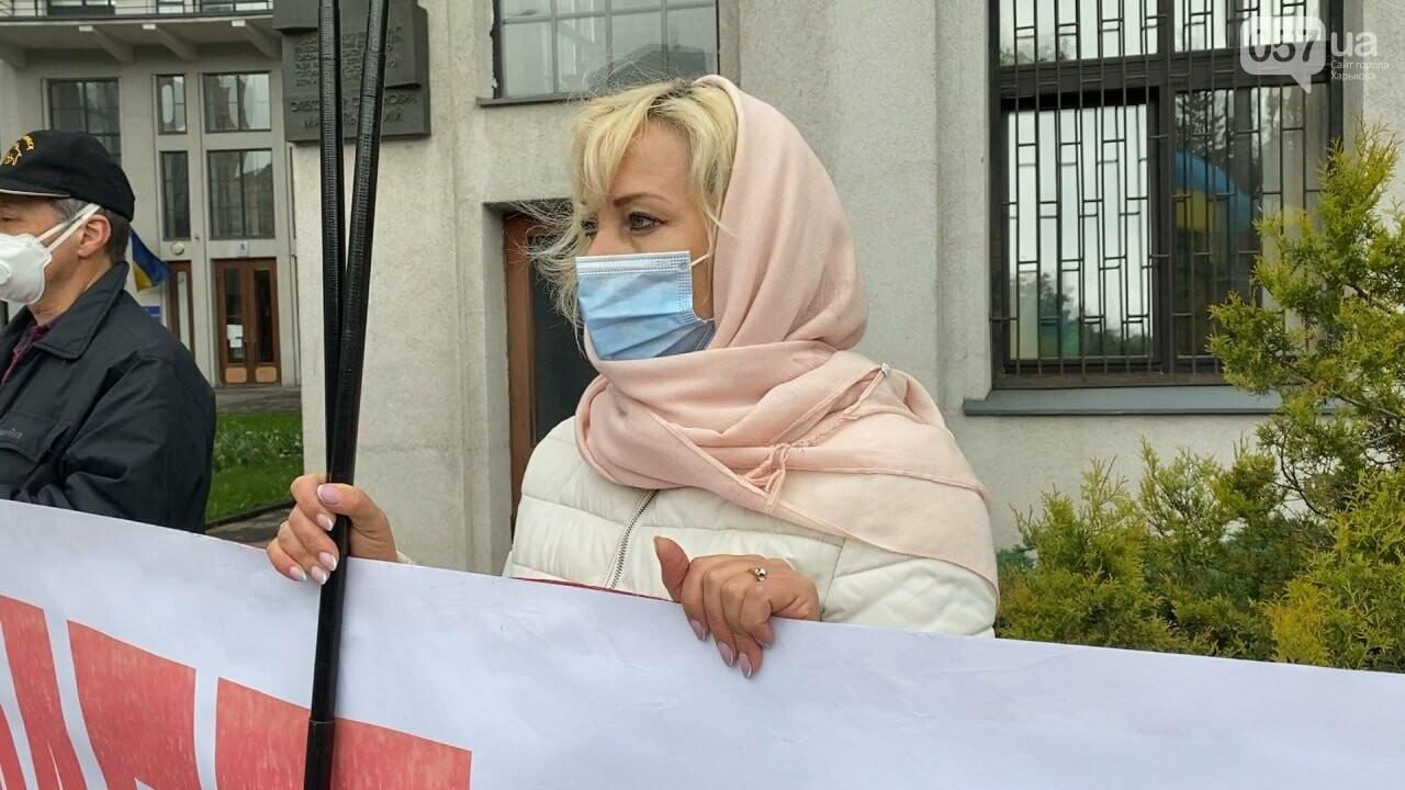 «Коксохим» убивает нас»: в центре Харькова горожане митинговали против завода, - ВИДЕО, ФОТО, фото-4