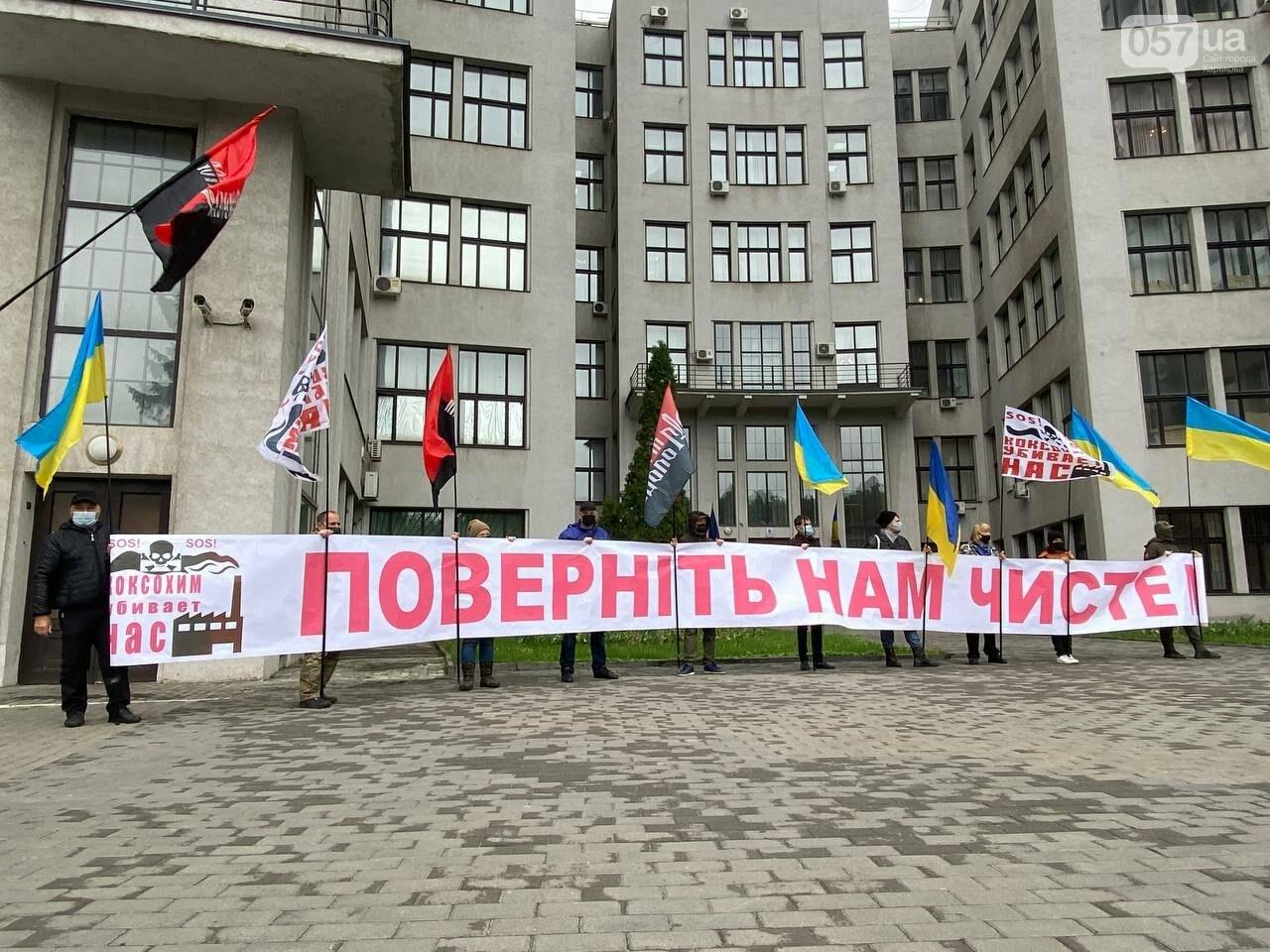 «Коксохим» убивает нас»: в центре Харькова горожане митинговали против завода, - ВИДЕО, ФОТО, фото-2