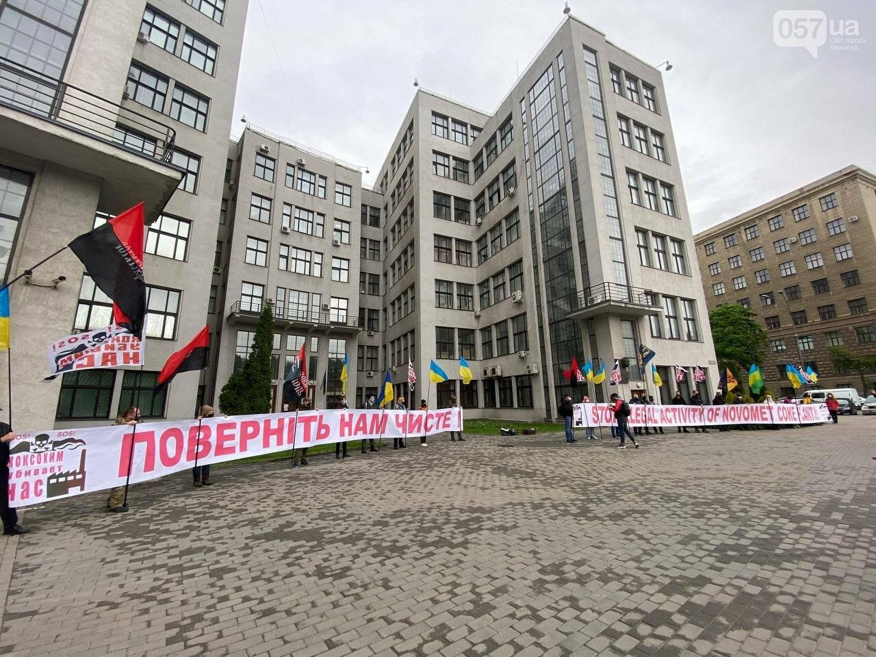 «Коксохим» убивает нас»: в центре Харькова горожане митинговали против завода, - ВИДЕО, ФОТО, фото-5