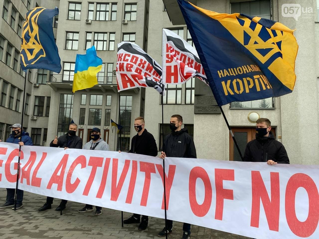 «Коксохим» убивает нас»: в центре Харькова горожане митинговали против завода, - ВИДЕО, ФОТО, фото-3