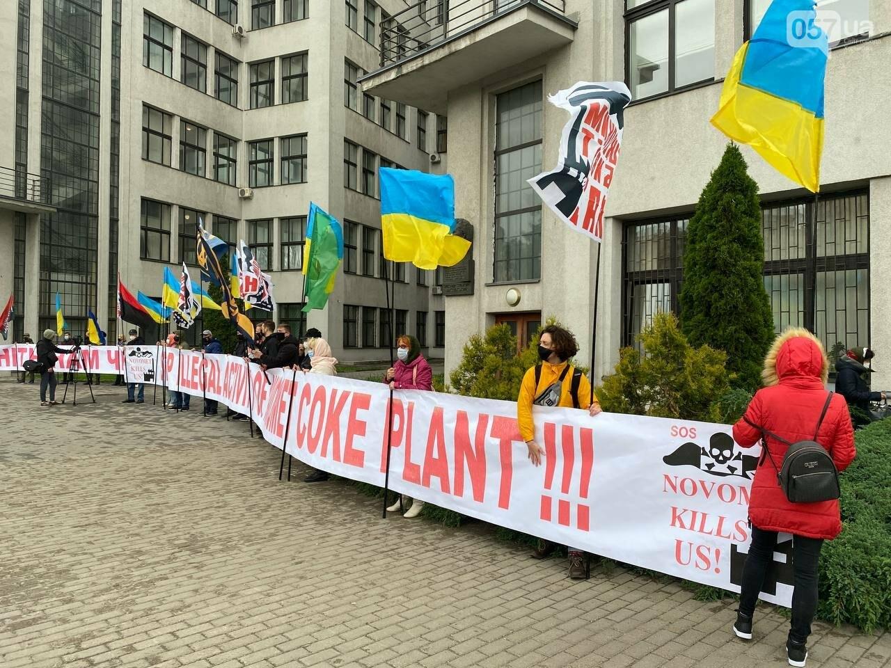 «Коксохим» убивает нас»: в центре Харькова горожане митинговали против завода, - ВИДЕО, ФОТО, фото-7