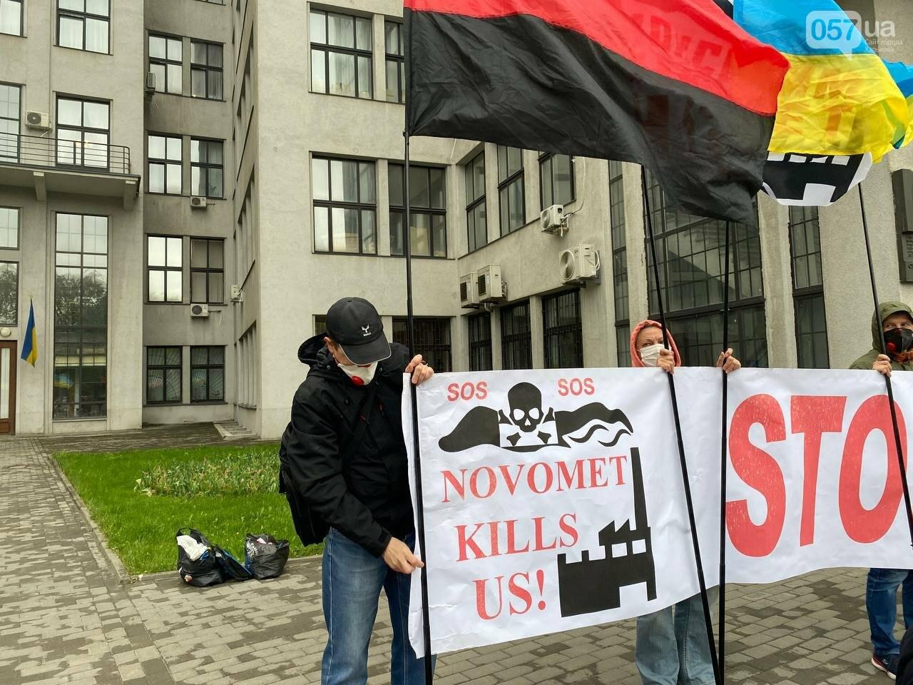«Коксохим» убивает нас»: в центре Харькова горожане митинговали против завода, - ВИДЕО, ФОТО, фото-6