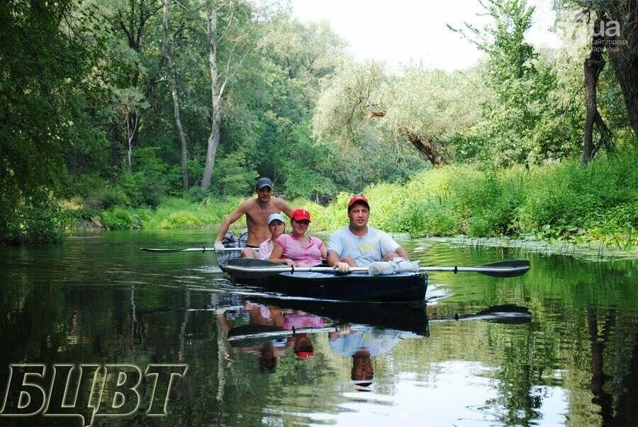 Активный отдых в Харькове, фото-63