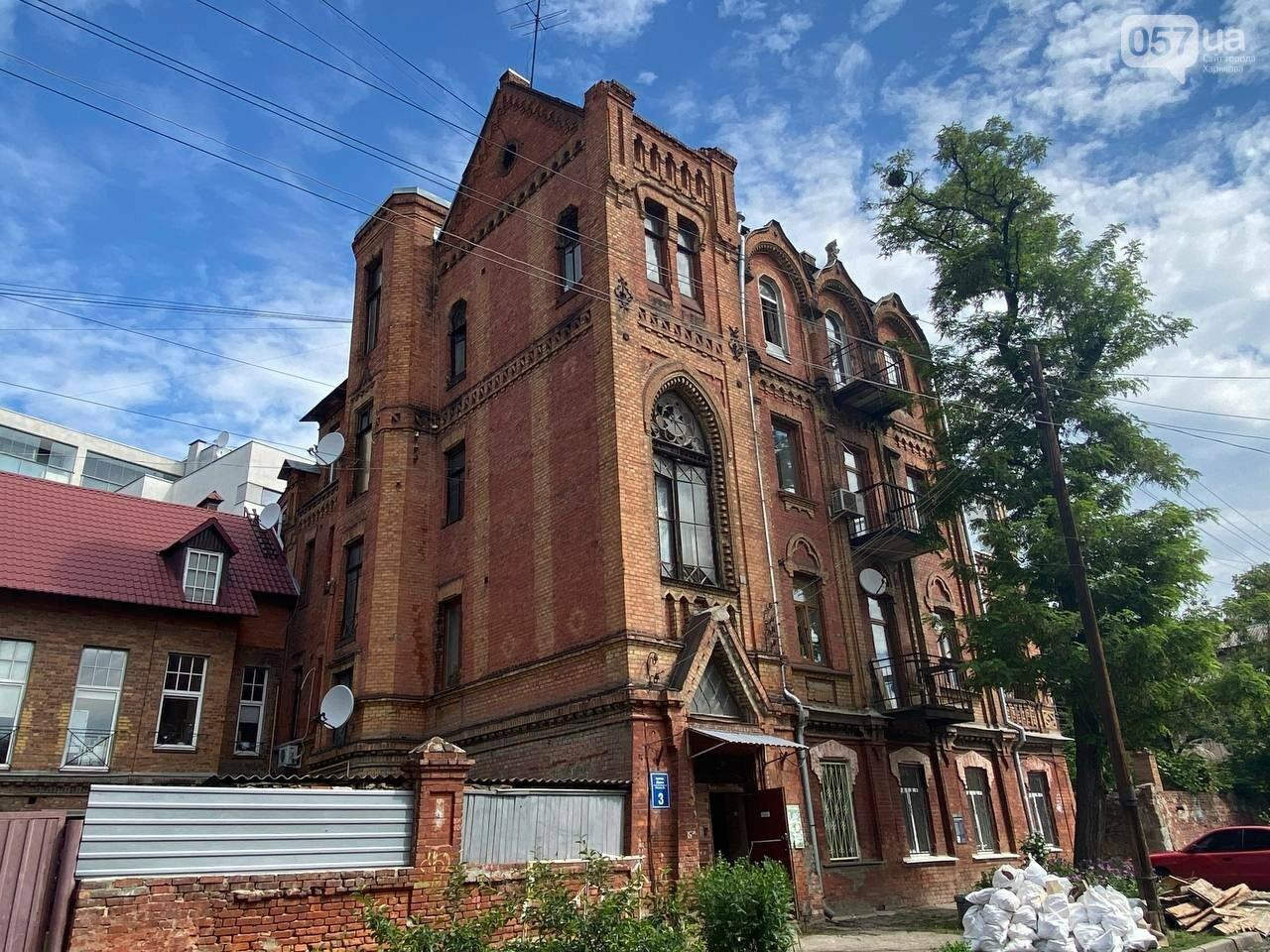 ТОП-5 «замков» в Харькове: история старинных зданий в центре города, - ФОТО, фото-7
