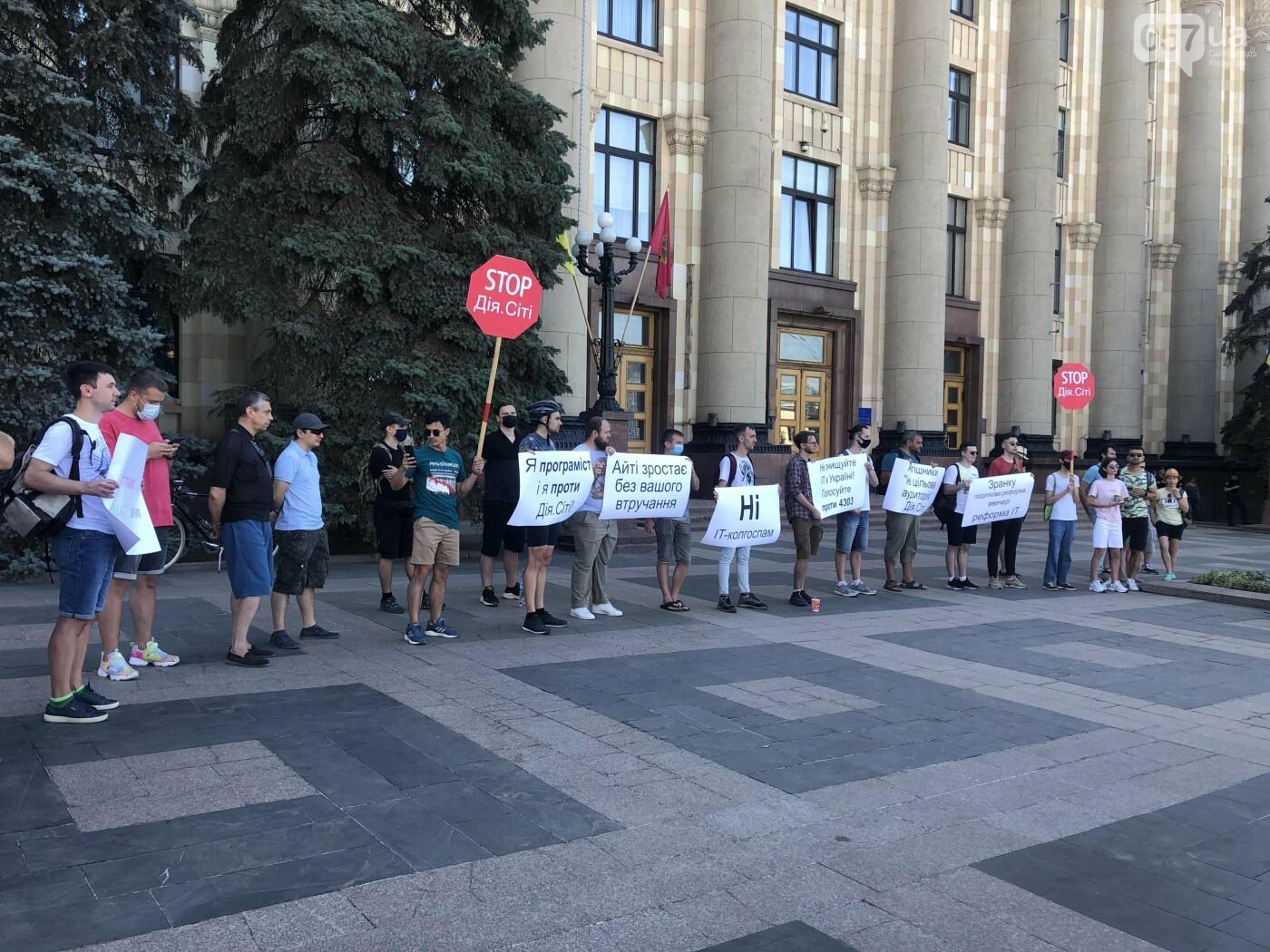 «Не уничтожайте IT в Украине»: в центре Харькова митинговали программисты, - ФОТОРЕПОРТАЖ, фото-1