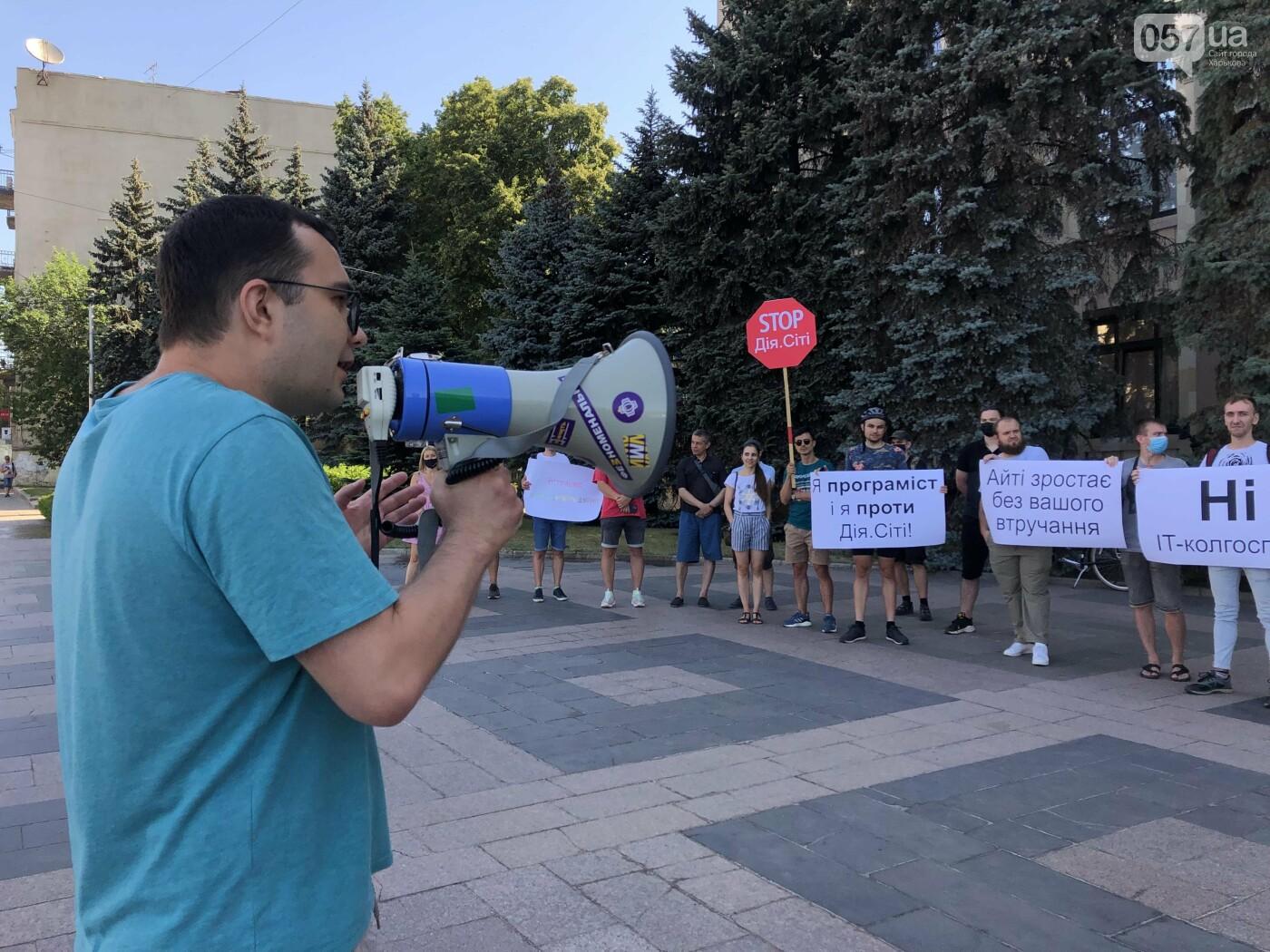 «Не уничтожайте IT в Украине»: в центре Харькова митинговали программисты, - ФОТОРЕПОРТАЖ, фото-3
