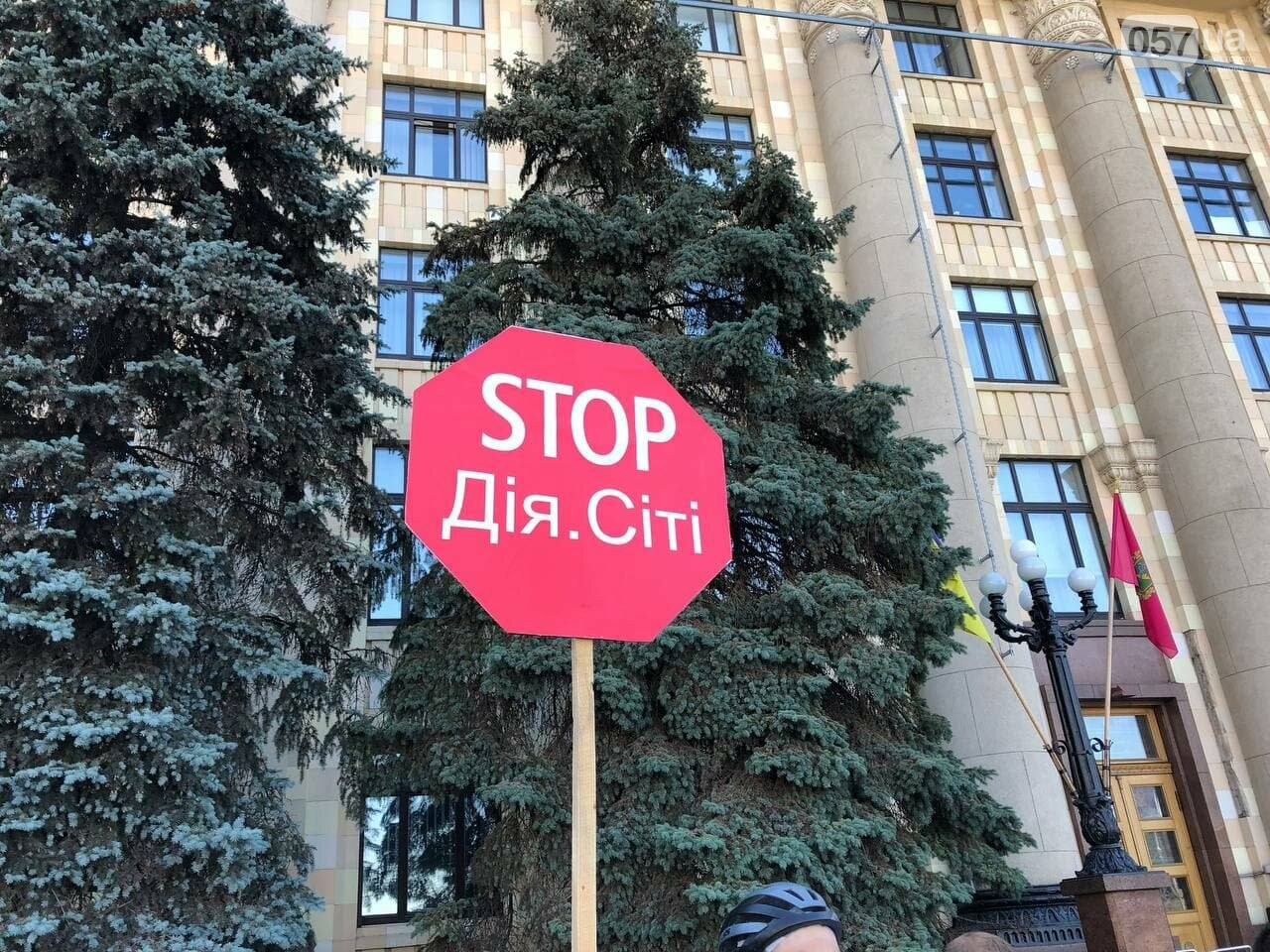 «Не уничтожайте IT в Украине»: в центре Харькова митинговали программисты, - ФОТОРЕПОРТАЖ, фото-10