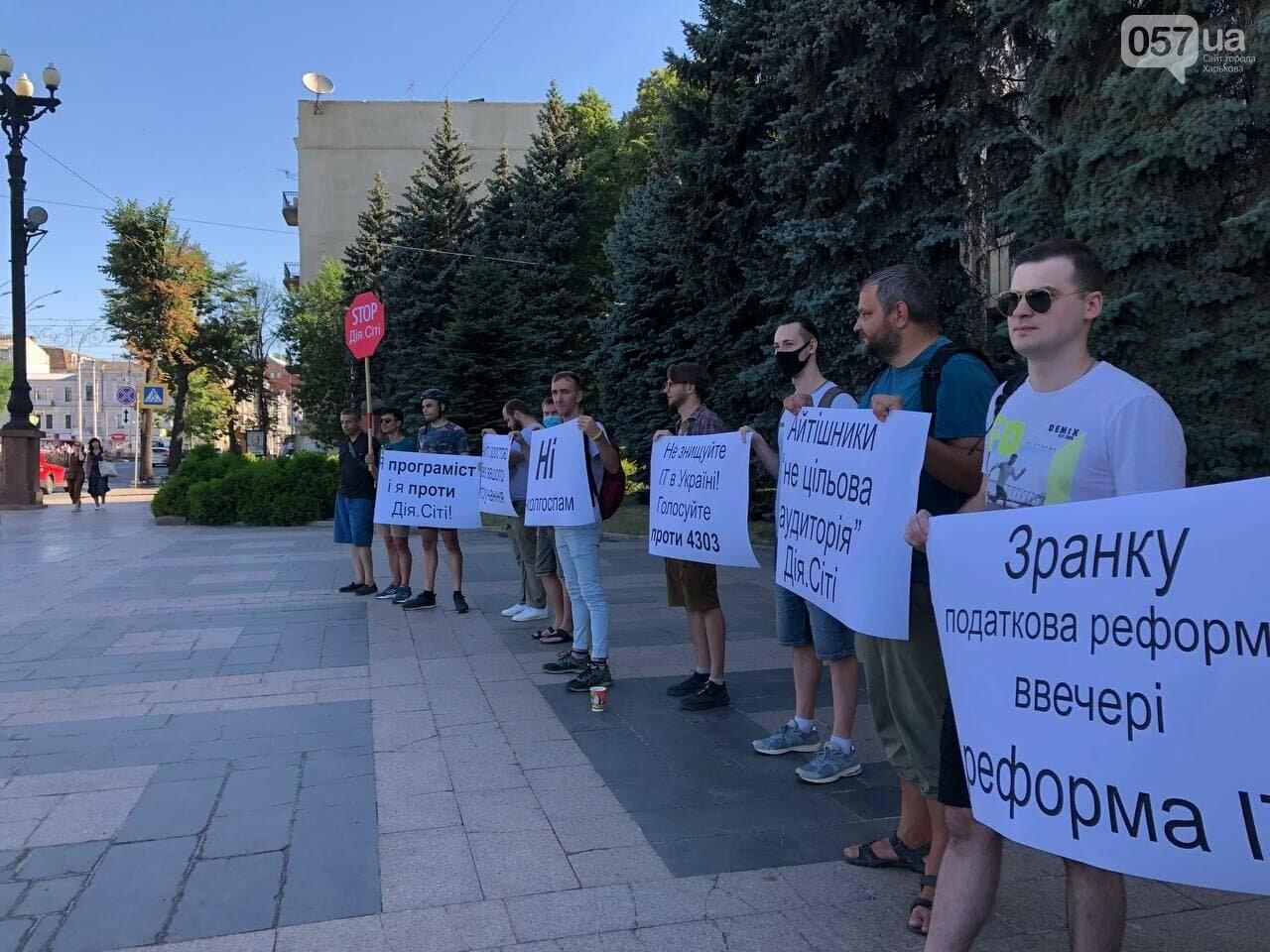 «Не уничтожайте IT в Украине»: в центре Харькова митинговали программисты, - ФОТОРЕПОРТАЖ, фото-6
