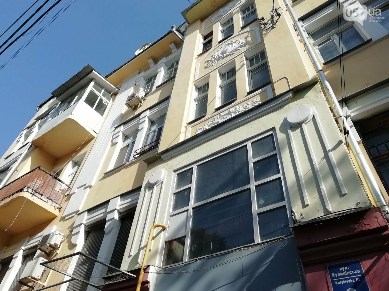 Здание на Куликовской, 8